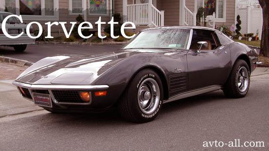 corvette 1970
