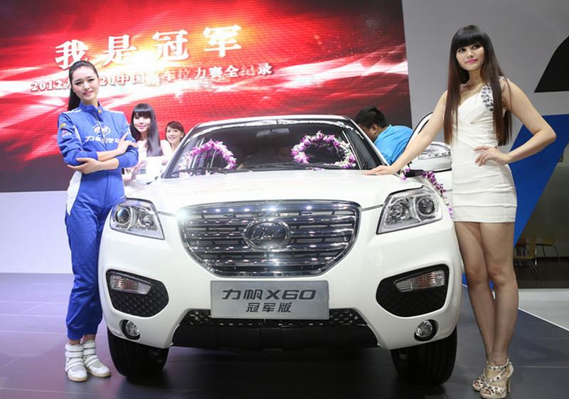 Китайский кроссовер lifan x60