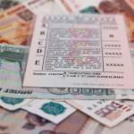 Банкиры хотят лишать водительских прав за кредитные долги