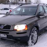 Volvo XC90 с пробегом