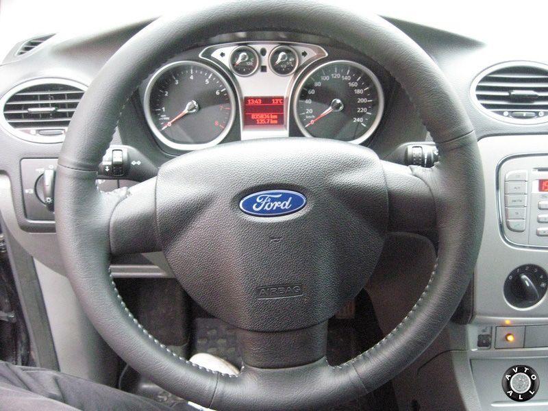 Ford Focus 2 руль