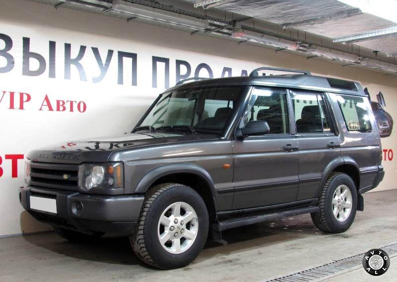 Купить Land Rover Discovery 3 с пробегом
