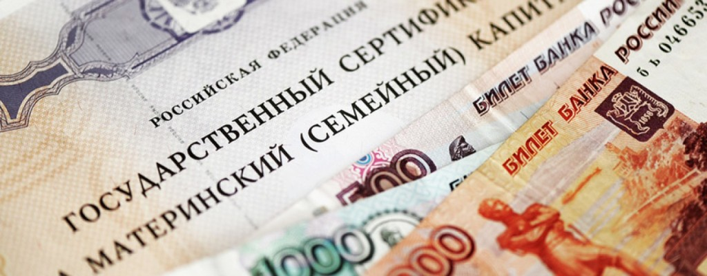 Коммунисты хотят направить на спасение российского автопрома маткапитал