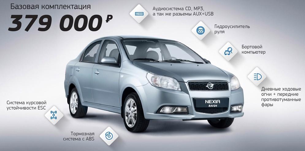 Узбеки скоро запустят массовую сборку новой Nexia