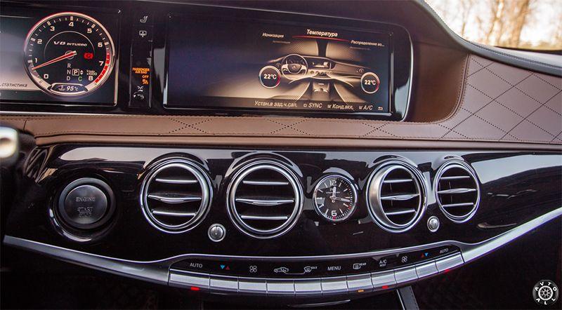 панель приборов S63 AMG