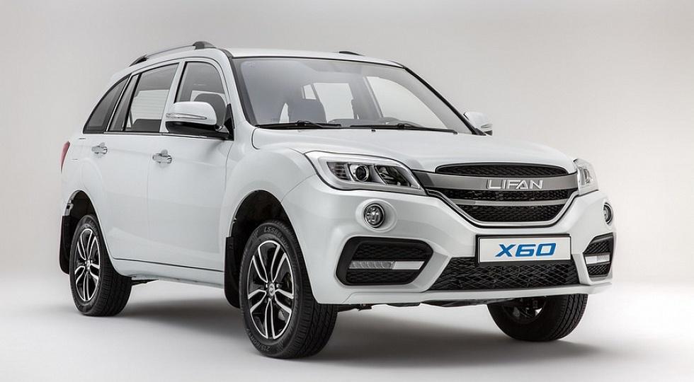 На обновленный российский вариант Lifan X60 озвучен прайс-лист