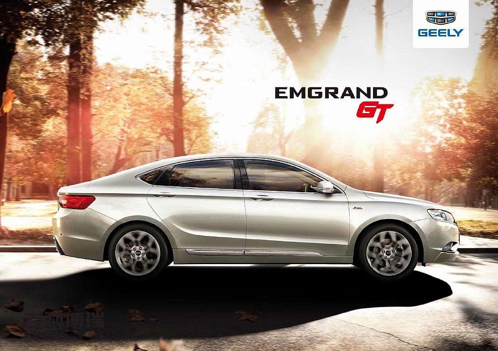 Китайскую четырехдверку Geely Emgrand GT привезут к нам через две недели
