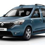 В Россию скоро будет поставляться Renault Dokker