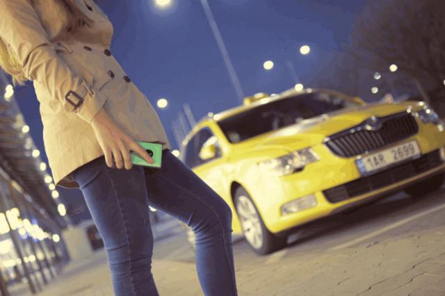 Междугороднее такси с комфортом