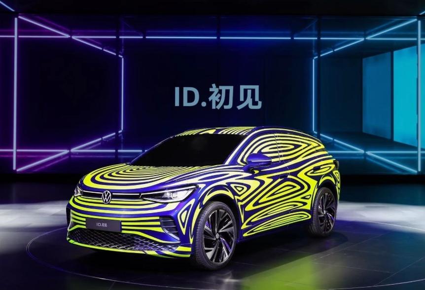 Volkswagen ID.Next