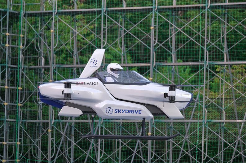 SkyDrive SD-03