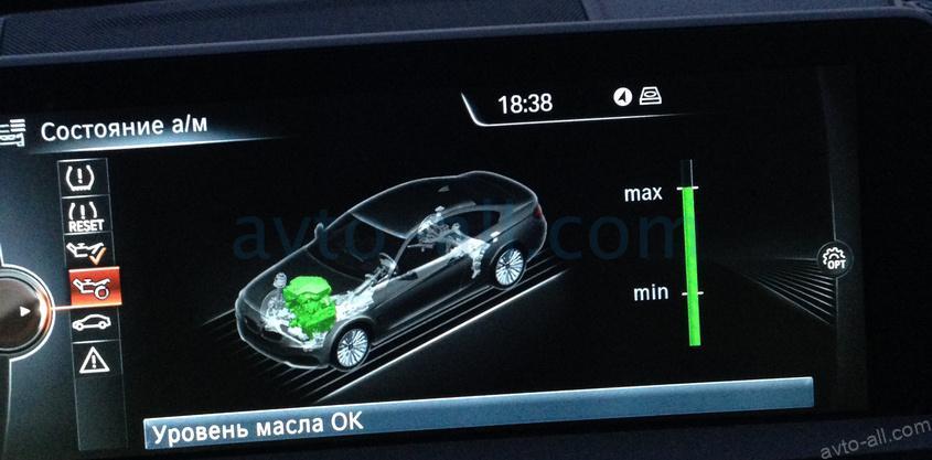 Замена моторного масла БМВ (BMW)