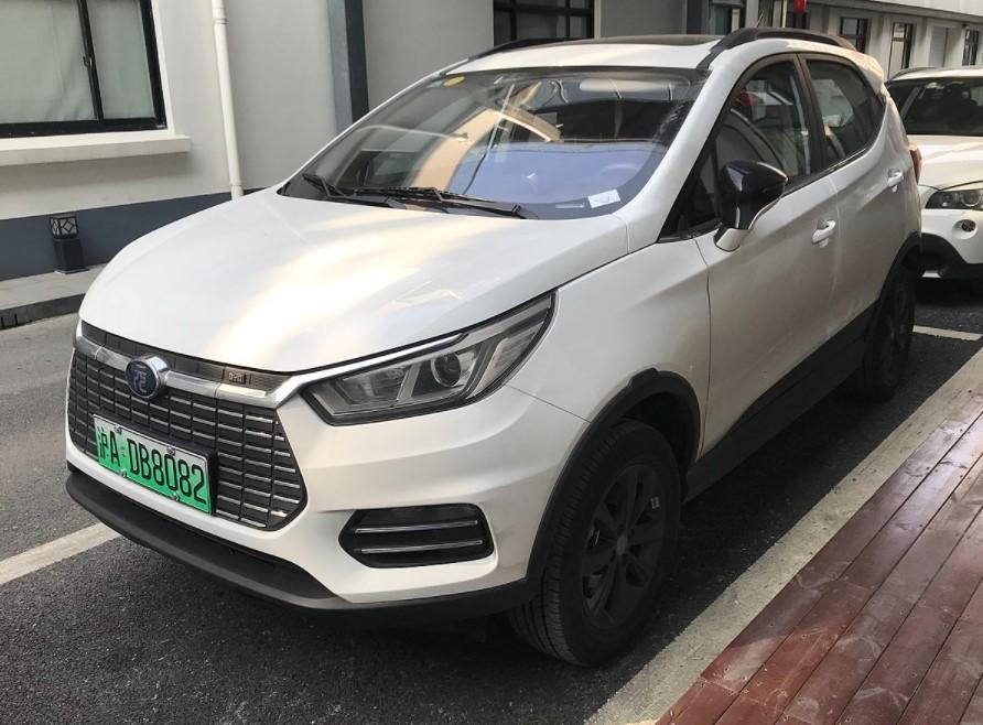 BYD Yuan Pro EV