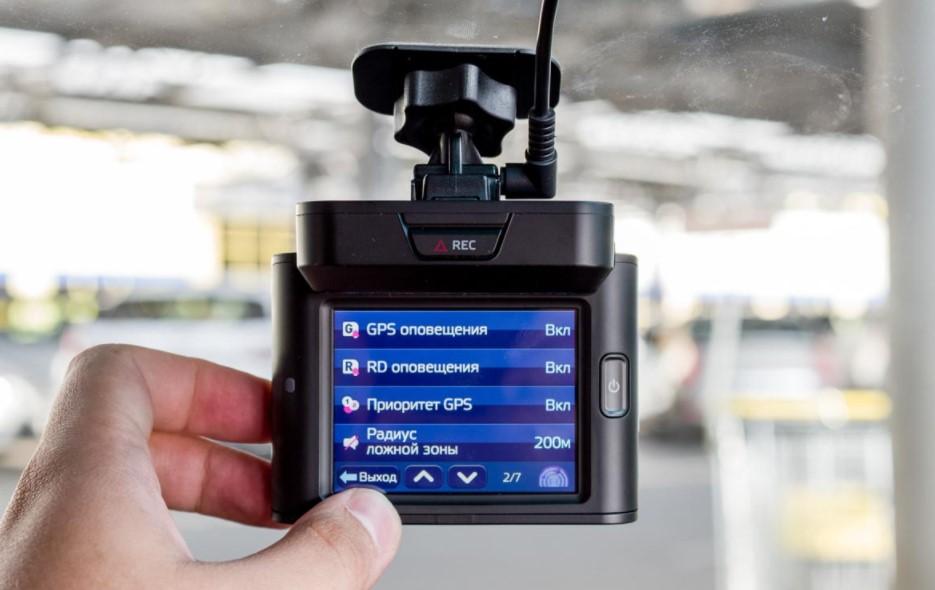 videoregietrator